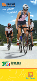 Cyprus Troodos Cycling Routes Book