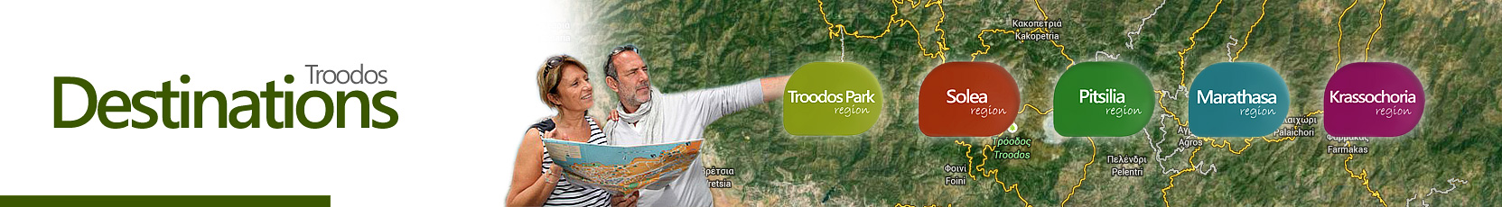 Cyprus Troodos Nature